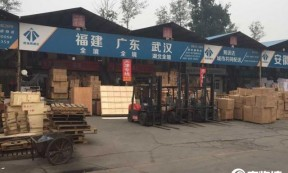 【恒世通物流】承接全国各地至北京落货、分流、仓储、配送等业务。