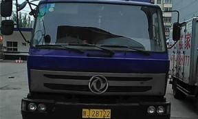 【陕J28722】延安市宝塔区9.6米厢车承接延安至银川、西安及全国各地运输业务